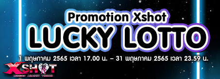 Topup promotion